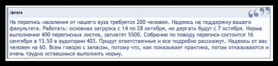 Вид цитаты для ucoz (Под цвет)