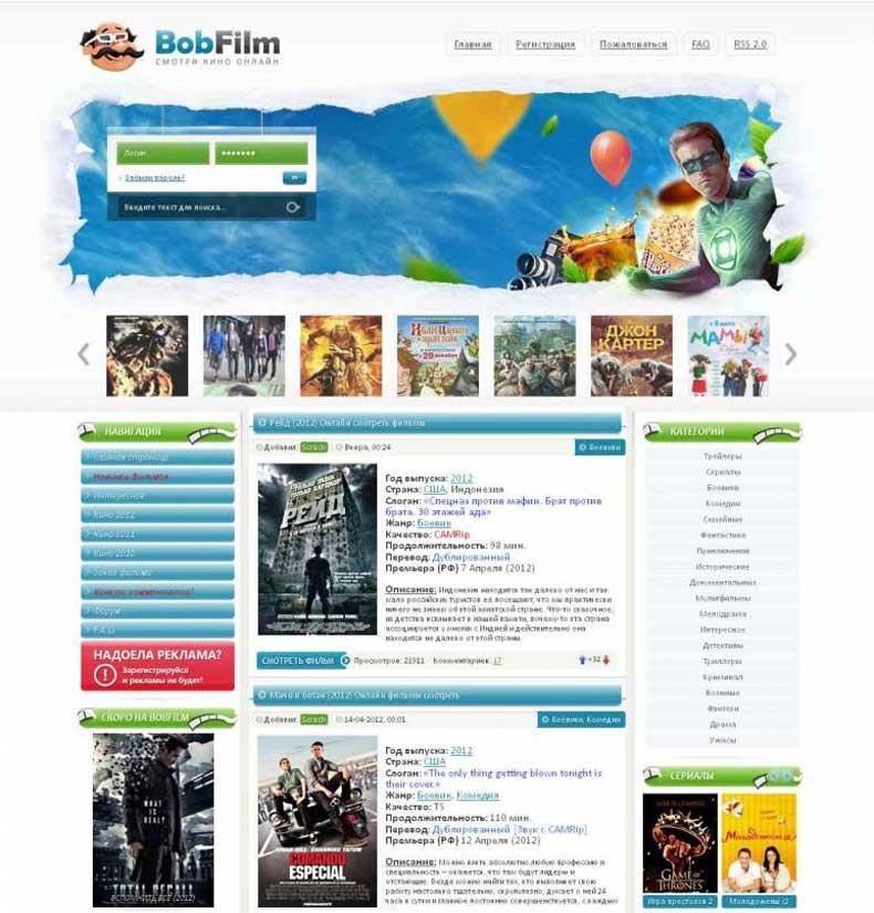 Красивый шаблон BobFilm для Ucoz