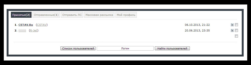 Красивая страница ЛС для сайта ucoz