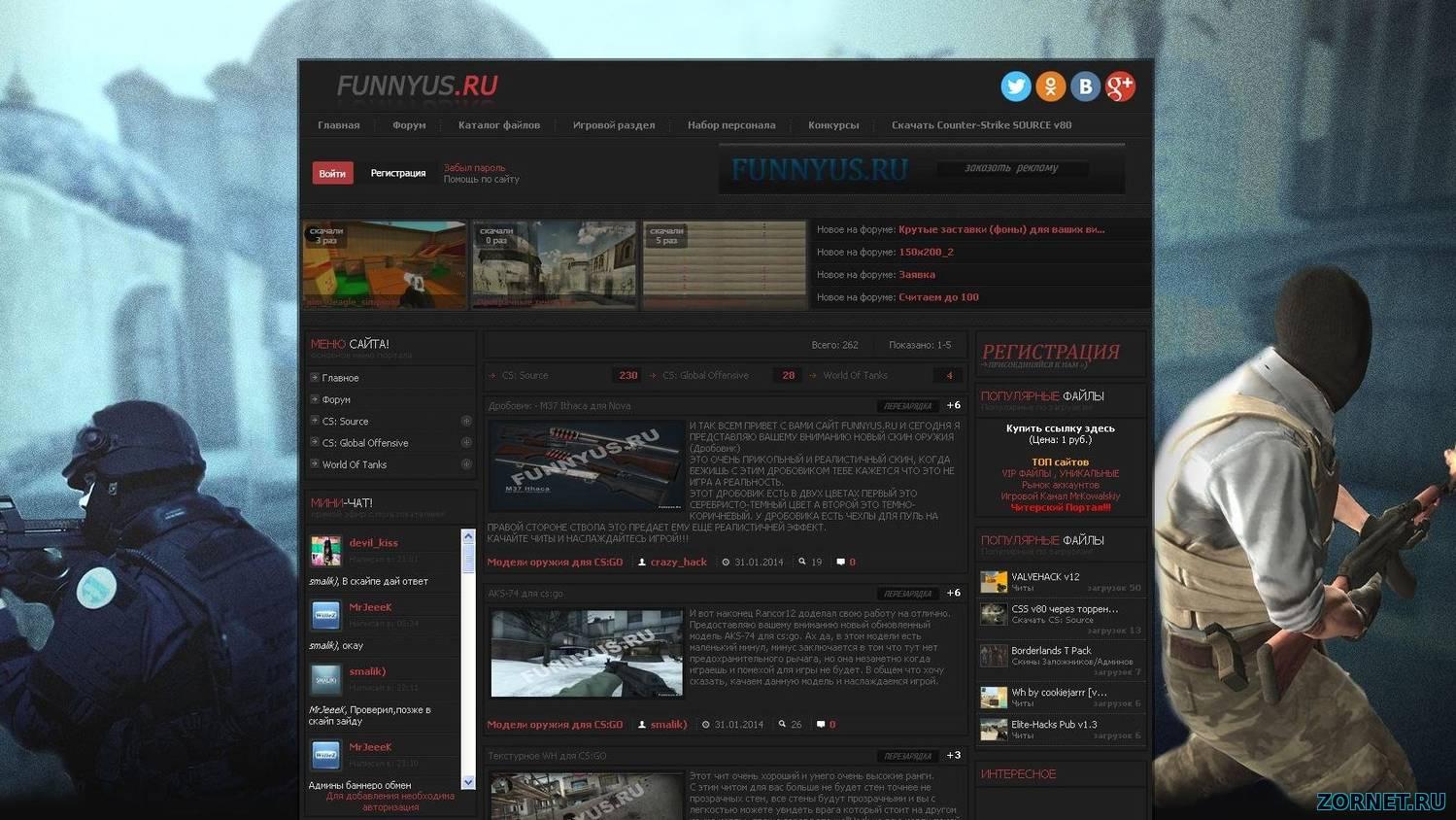 Шаблон сайта in-gamers для uCoz