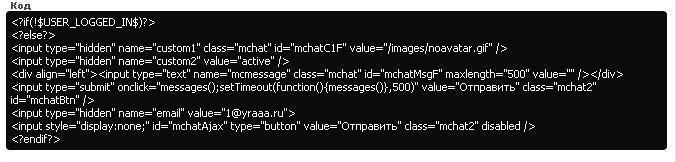Красивый и темный вид code и quote для ucoz