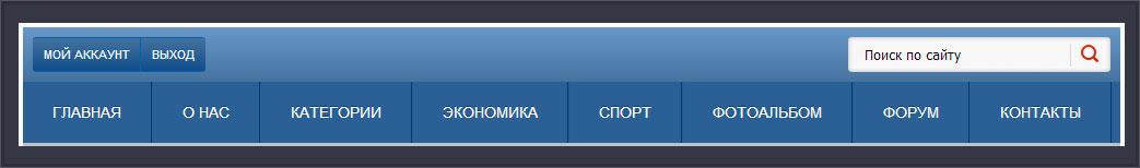 Красивое горизонтальное меню M3 для ucoz
