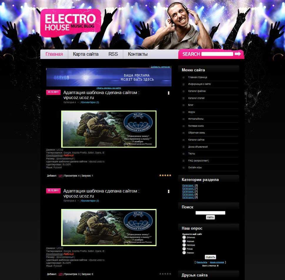 Музыкальный шаблон ucoz от ELECTRO