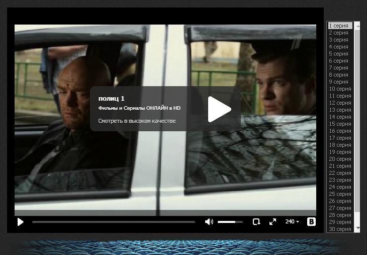 Компактный вывод фильмов и сериалов на сайте ucoz