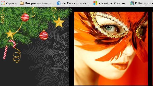 Подборка новогодних украшений на сайт ucoz