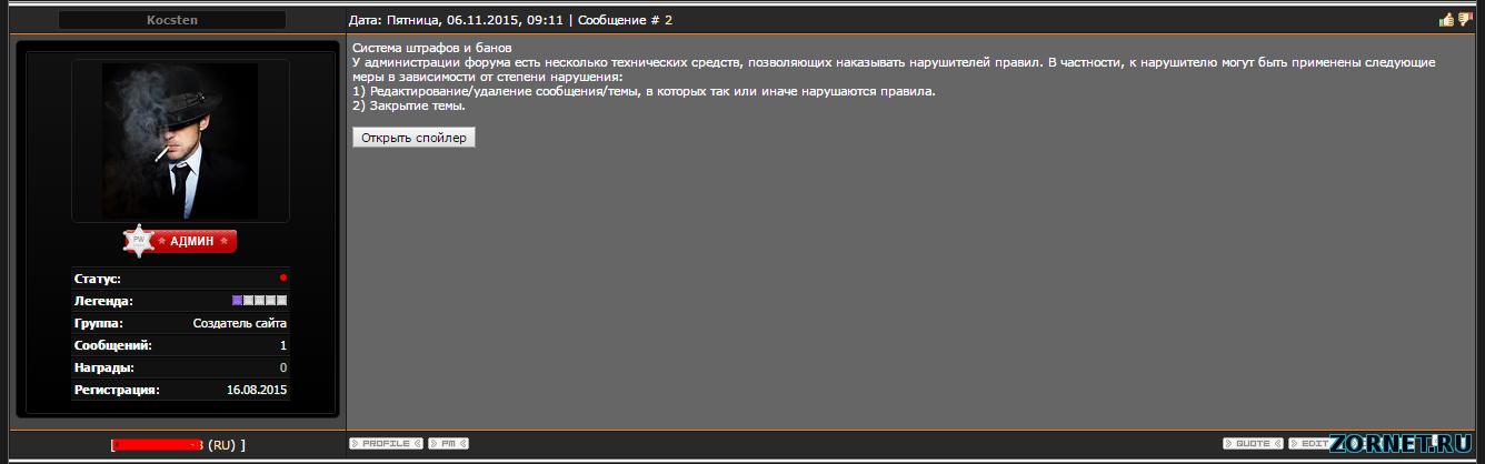 Вид материала для модуля форума ucoz