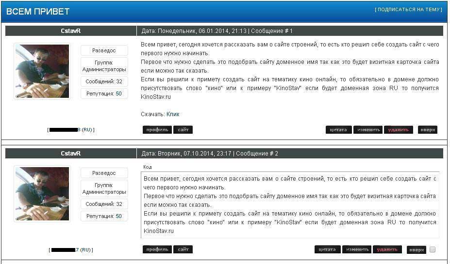 Светлый вид материалов форума ynian для сайта