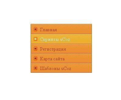 Вертикальное меню Yellow для ucoz