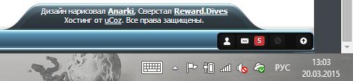 Темная панель пользователя для сайта ucoz