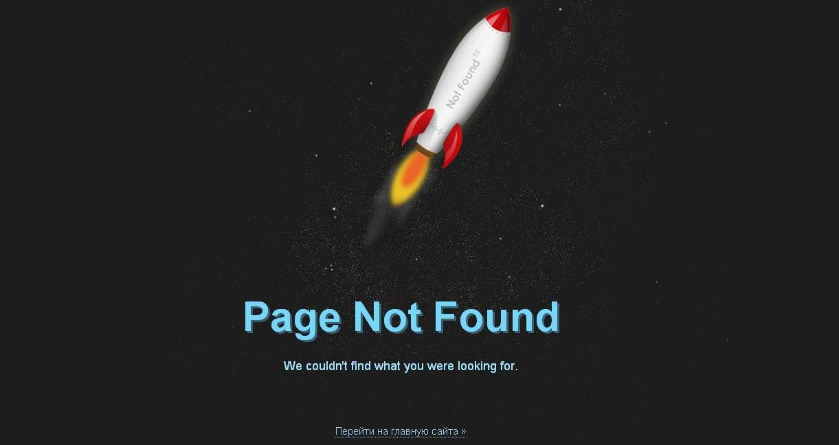 Анимационная страница 404 RAKETA для  ucoz