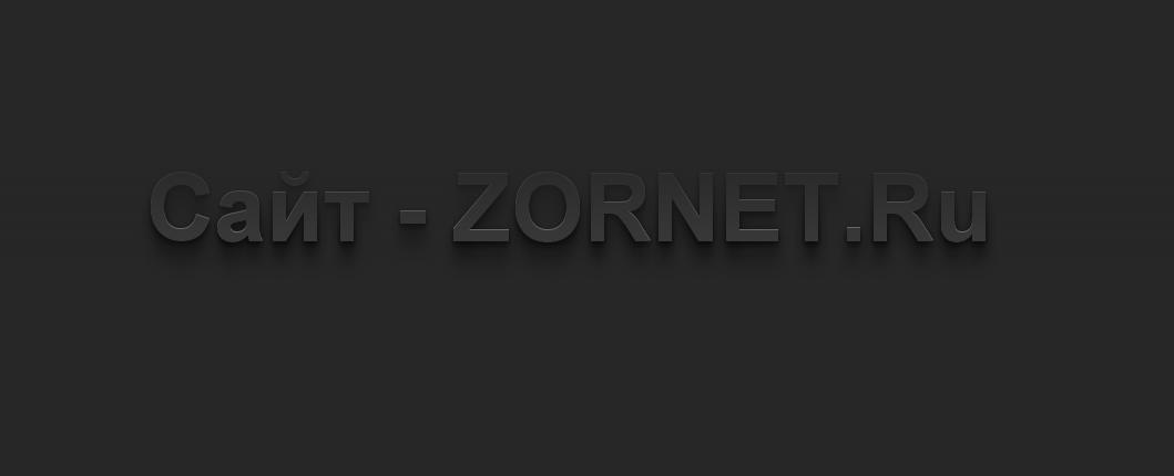 Красивый текст структуры на сайте ucoz