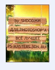 Красивый PSD Баннер 150x200 планшета