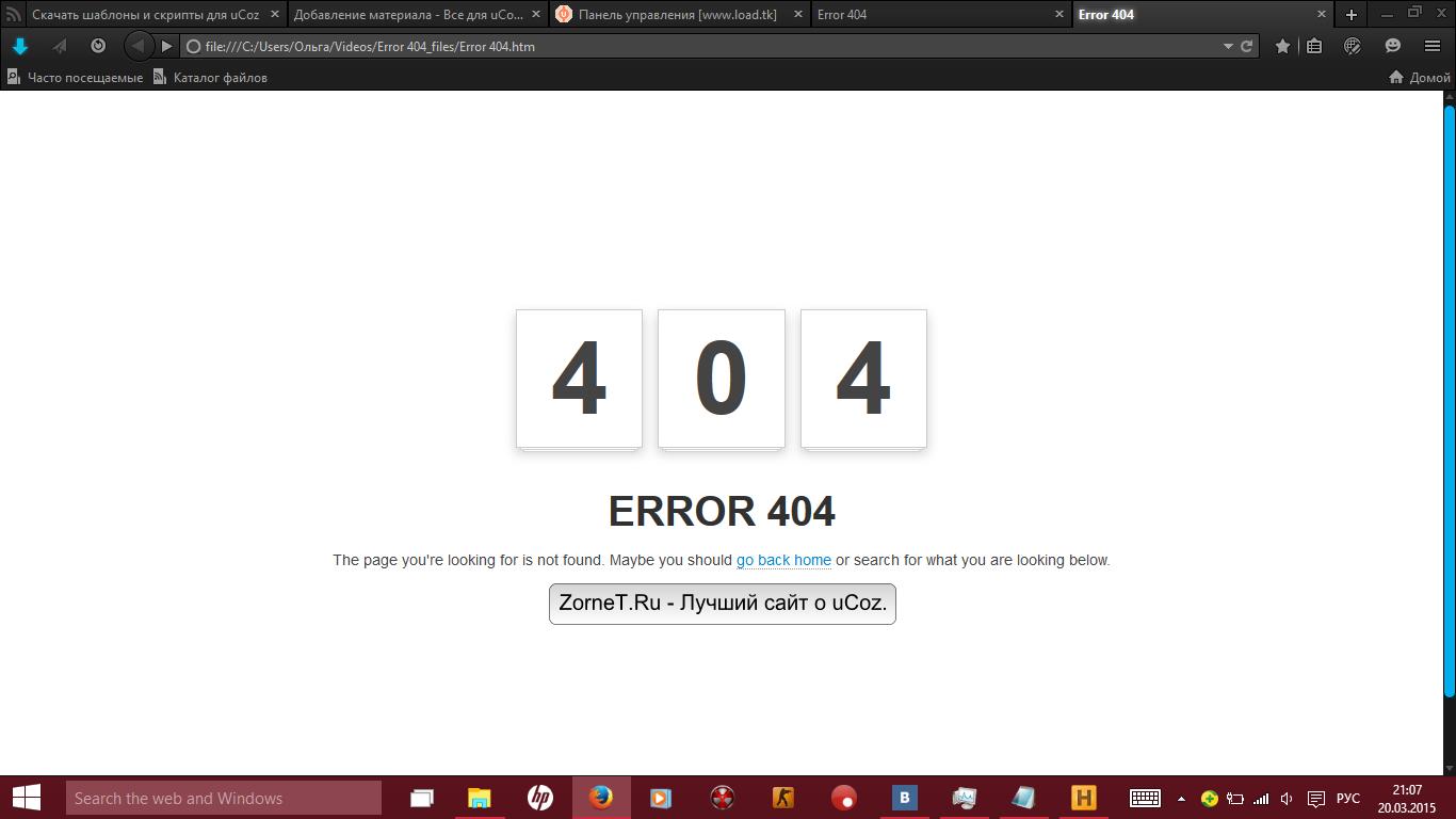 Простая в светлом оттенке страница 404 на сайт