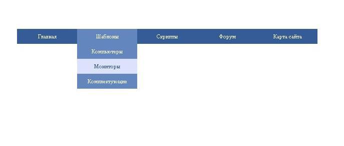 Синее горизонтальное меню DREGA для ucoz