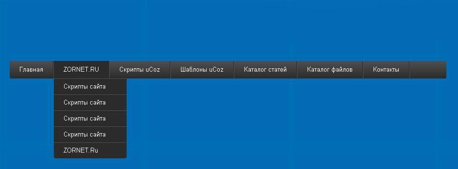 Темное горизонтальное меню Artely для uCoz