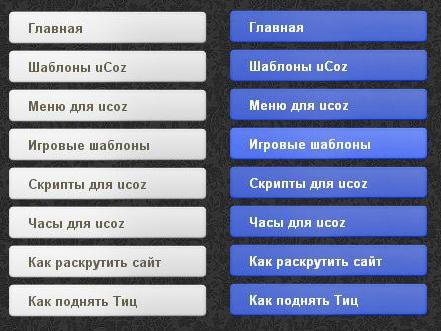 Красочное вертикальное меню Fraer для uCoz