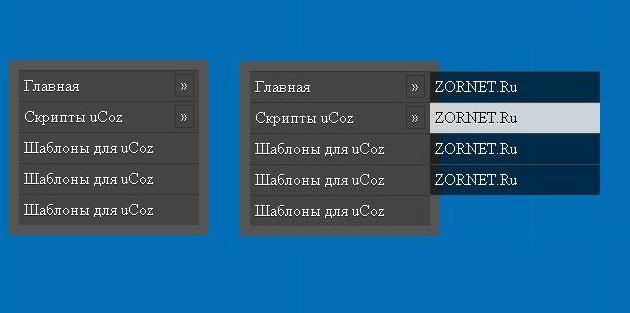 Темное вертикальное меню с разделами для uCoz