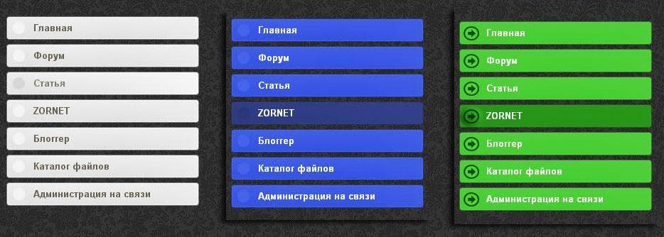 Вертикальное меню Gran-3 для uCoz