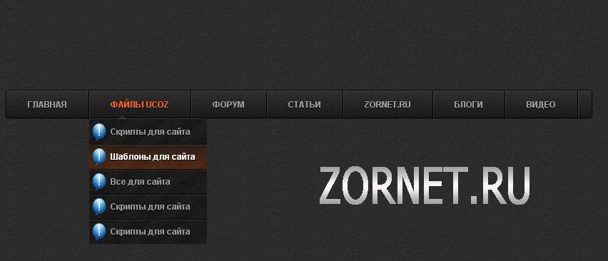 Горизонтальное меню KRYZ под цвет для uCoz