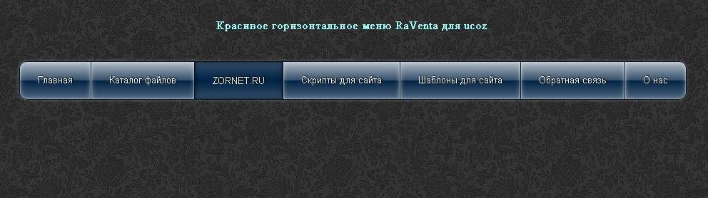 Красивое горизонтальное меню RaVenta для ucoz