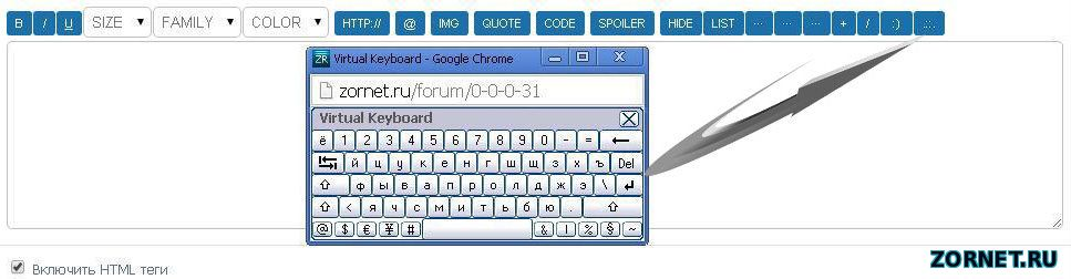 Убрать крайнею кнопку в ответе форума uCoz