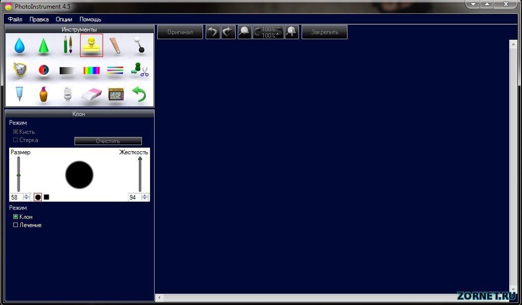 PhotoInstrument для веб мастера сайта