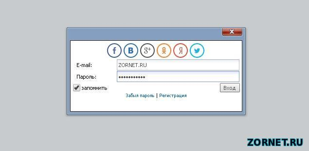 Форма входа и регистрации в ajax окно uCoz