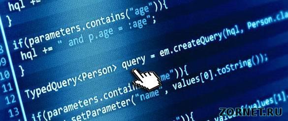 Выделить код скрипта одним кликом для uCoz