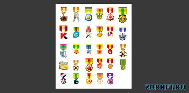 Медальки для форума сайта в 90 штук