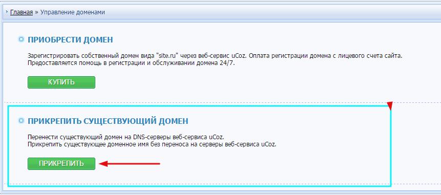топас в чехове обслуживание сайт