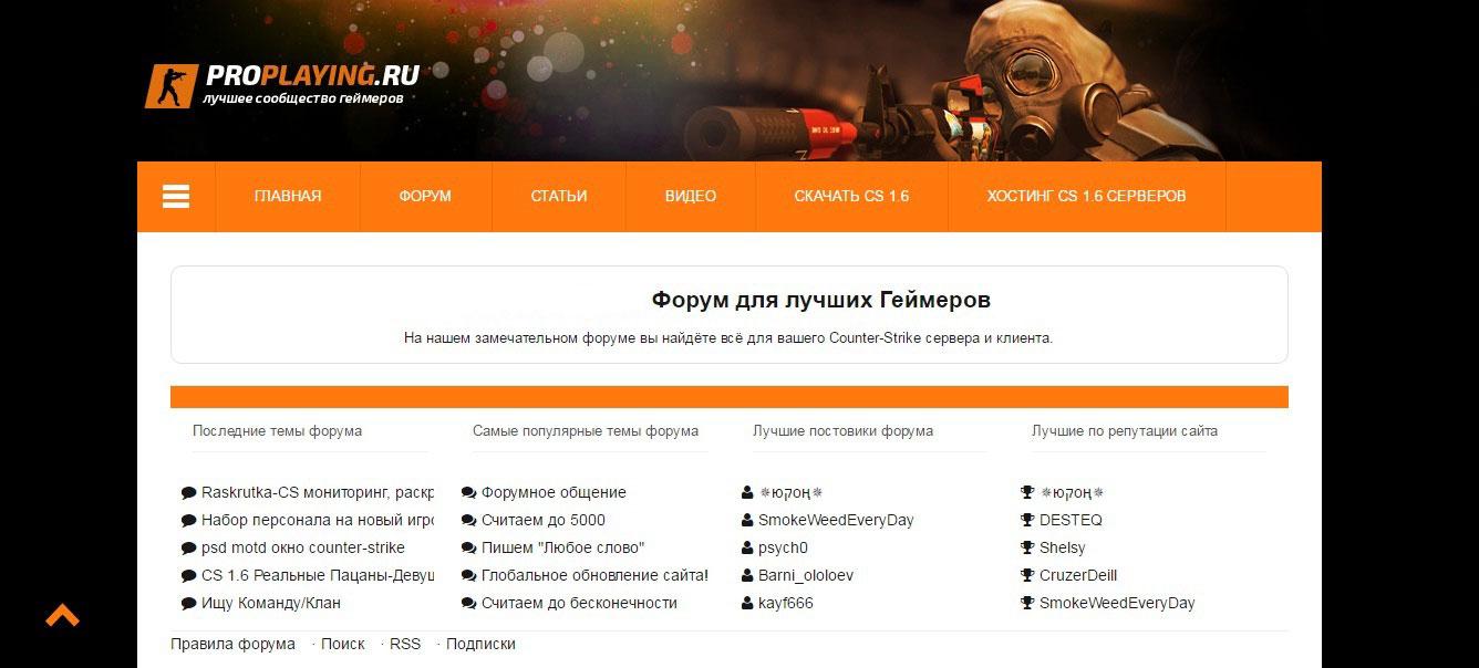 Новый шаблон сайта brend-cs для системы ucoz
