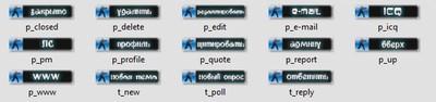 Темные иконки в стиле игры CS для ucoz
