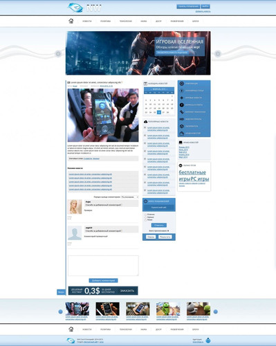 Шаблон для игрового сайта
