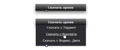 Кнопка с выбором скачать с помощью CSS