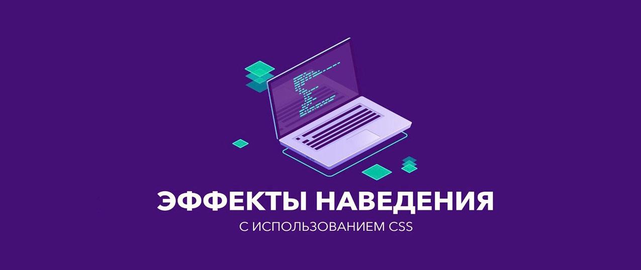 Советы, библиотеки и дополнительные материалы по CSS-анимации · GitHub | 538x1275
