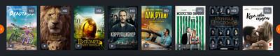 Адаптивный слайдер на CSS для кино сайта