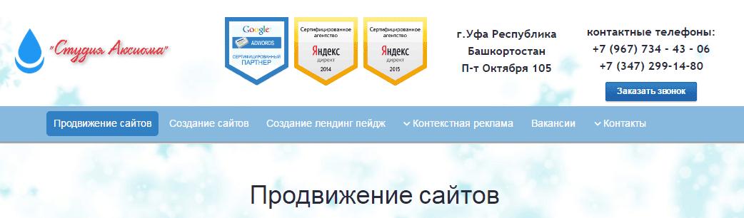 Как регистрироваться на яндекс директ видео реклама в браузере хром на всех сайтах