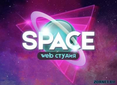 Разработка и создание Веб сайта
