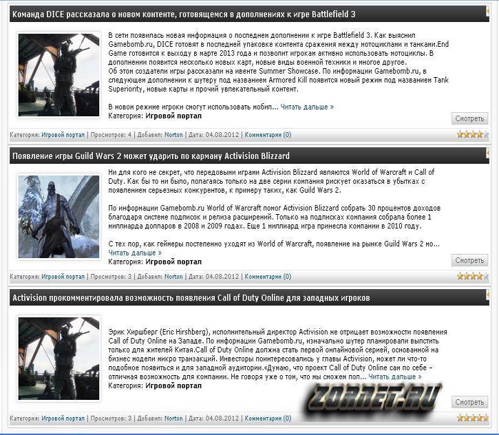 Дагестан махачкала новости видео